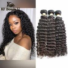 Глубоко вьющиеся человеческие волосы пряди невыделанные волосы могут быть окрашены шить в наращивание волос 10-24