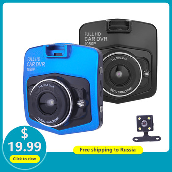 Astraea Vehicle Dash Camera Car DVR Dual lens Rear Side Waterproof HD1080P With Night Vision G-sensor Driving Recorder