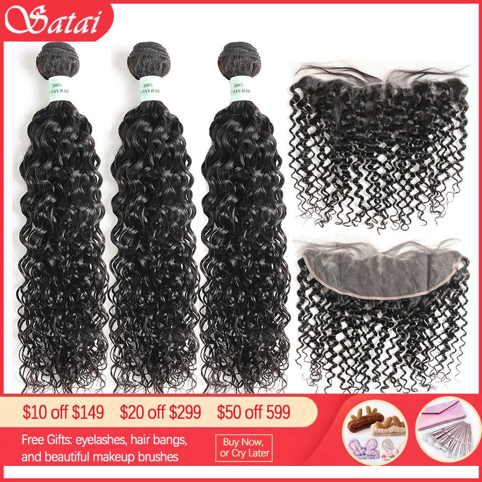 Satai Brazilian Hair Water Wave 3 Bundles With Frontal 100% Human Hair Bundles With Frontal Non-Remy Hair Extensions