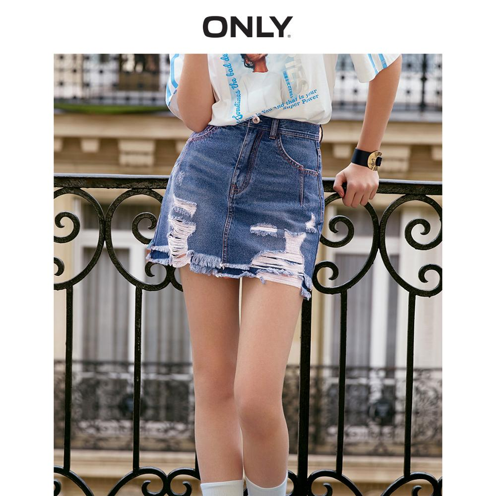 ONLY Women's High-rise Ripped Two-tiered Denim Skirt | 119137542