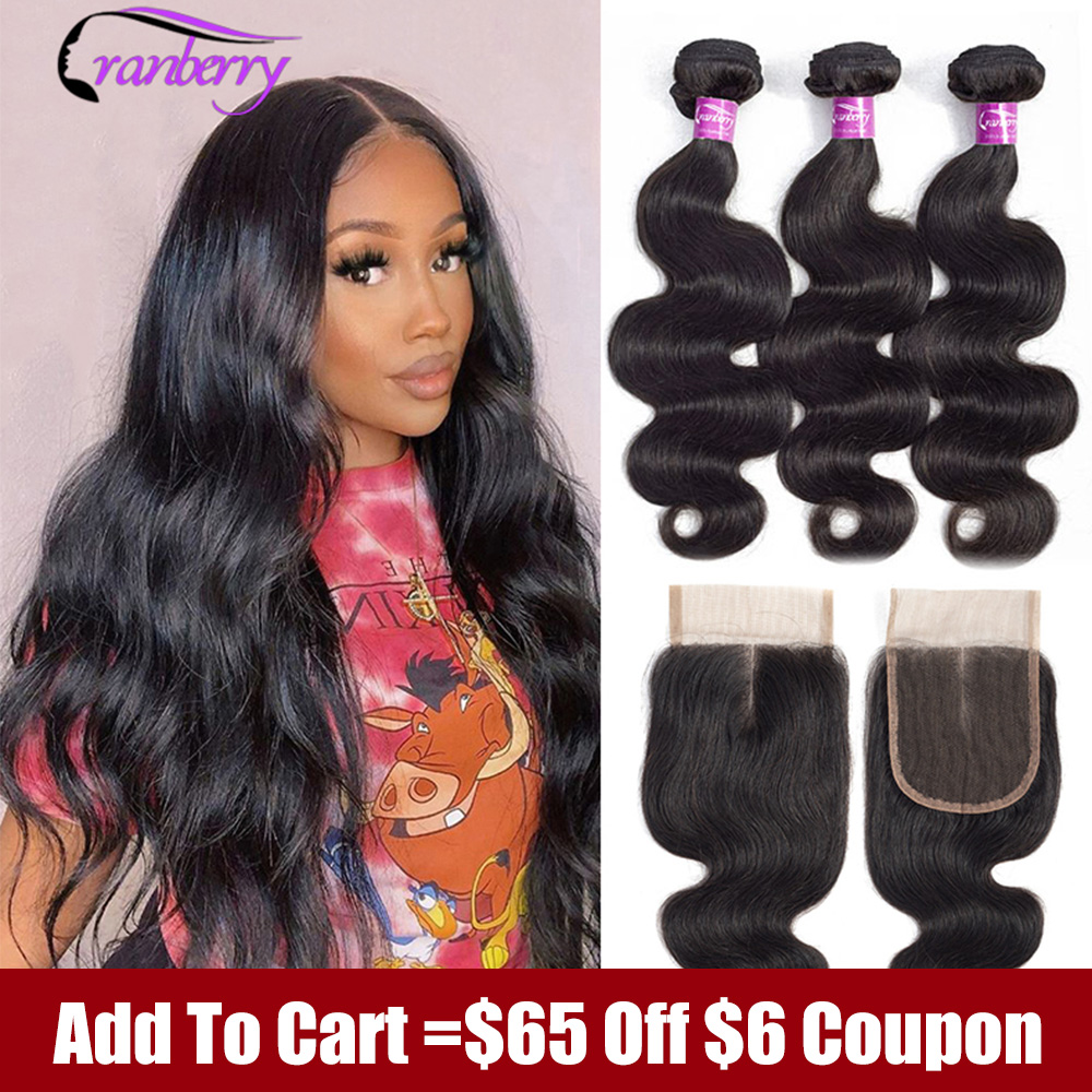 Cranberry Hair Malaysian Hair Body Wave Bundles With Closure 100% Remy Human Hair Bundles With Closure Natural Color 8
