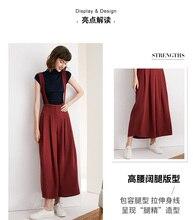 חדש סגנון חגורת מכנסיים נשים loose מכנסי קזואל נשים קוריאני גרסה להראות דק חגורת להסרה מכנסיים