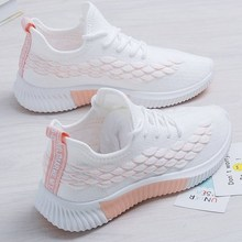 Women Casual Shoes Summer Breathable Walking Mesh Flat Shoes Woman White Sneakers Women 2020 Tenis Feminino Gym Shoes Sport women casual shoes fashion breathable walking mesh flat shoes woman white sneakers women 2020 tenis feminino gym shoes sport m60