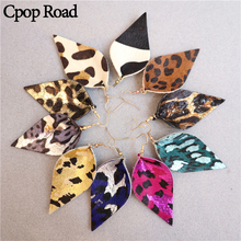 Cpop Leaf Leopard Earrings Gold Point Genuine Leather Feather Earring Fashion Jewelry Women Accessories Hot Sale Gift Wholesale