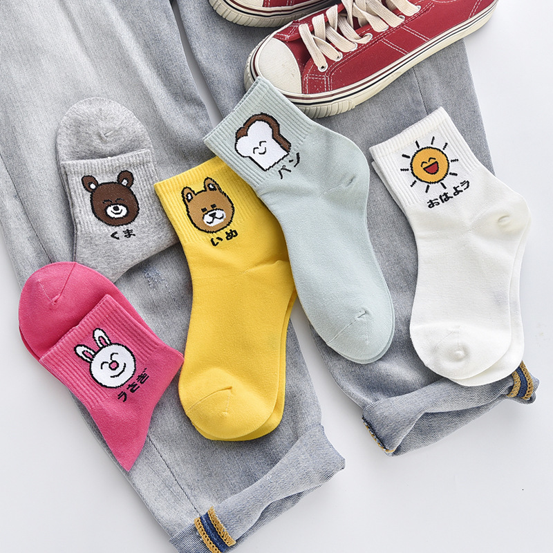 SP&CITY 5 Pairs Set Harajuku Cartoon Funny Animal Socks Women Korean Student Joker Cotton Socks For Female College Wind Sox Tide