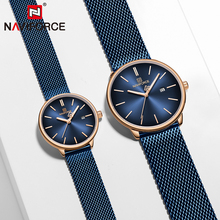 NAVIFORCE Couple Watch Mens Watch Simple Luxury Quartz Wrist