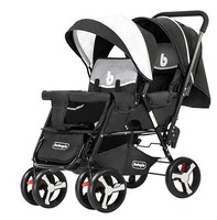 DIBTwin baby stroller back and forth baby Stroller light folding Double Two seater trolley can lie can seat