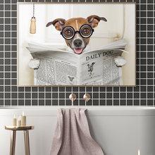 Собака газета для чтения туалет настенный художественный плакат