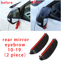 For Toyota prado 2010 2019 rear mirror eyebrow molding trim 2pcs