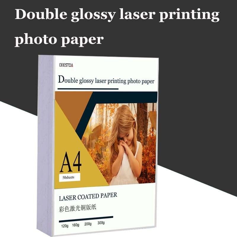 Papel fotográfico, lado duplo alto brilhante para impressora laser 128g 157g 200g 250g impressão a laser papel de papel