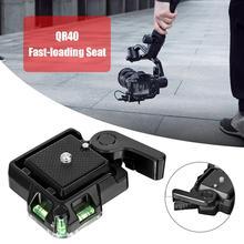 QR40 caméra caméscope plaque de dégagement rapide pour DSLR Cam trépied monopode rotule Double sûr serrure boulon fermement verrouillé