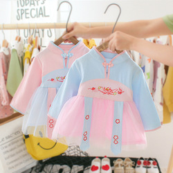 Infantil da criança vestido de bebê recém-nascido bolinhas roupas da menina do bebê primeiro 1st aniversário cheongsam vestido para a menina do bebê vestido de princesa