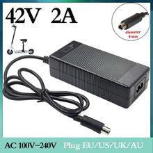 1 pc最高価格 42 v 2A電気skatebaordアダプタスクーター充電器mijia M365 スクーター電動自転車アクセサリーu