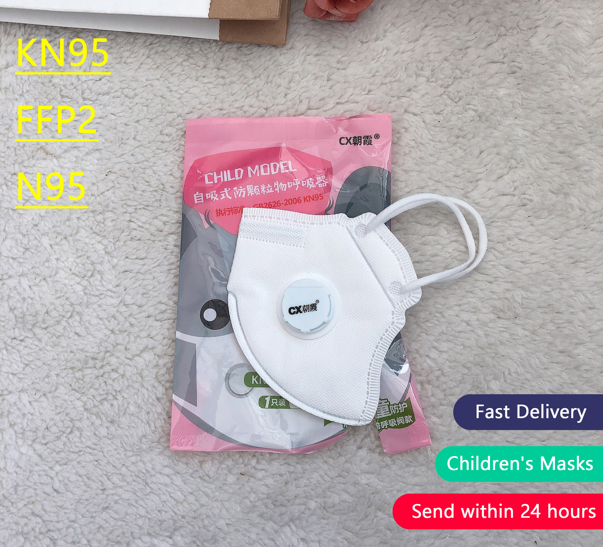 N95 N99 Adult Children Vertical Folding Nonwoven Valved Dust Kid Mask PM 2.5 Respirator Mouth Mask With Valve Gauze Haza Mask