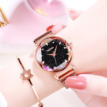 Ladies Casual Watch Luxury Purple Women Watches Fashion Minimalist Starry Sky Magnetic Waterproof Wristwatch Dropshipping