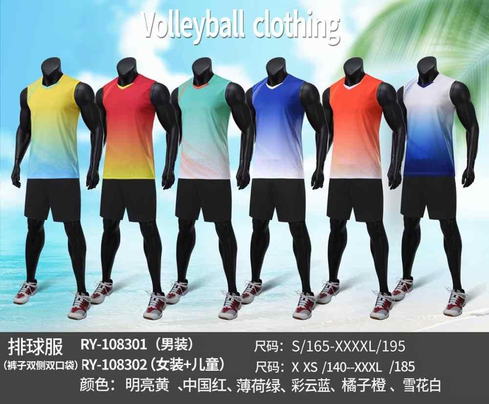 Strój siatkarski mężczyźni bez rękawów voleyball kit chiński nowa sława marka voleibol zestaw gorąca sprzedaż haikyuu odzież #108301