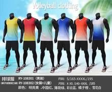 Voleibol uniforme dos homens sem mangas voleibol kit chinês nova marca famosa voleibol conjunto venda quente haikyuu roupas #108301