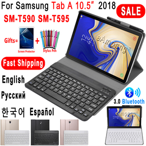 Image 1 - Russian Spanish English Keyboard for Samsung Galaxy Tab A 10.5 2018 Keyboard Case T590 T595 SM T590 SM T595 Leather Cover Funda