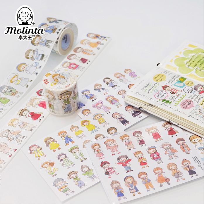 10pcs/1lot Washi Masking Tapes Cartoon Girl Decorative Adhesive Scrapbooking DIY Paper Japanese Stickers 10M