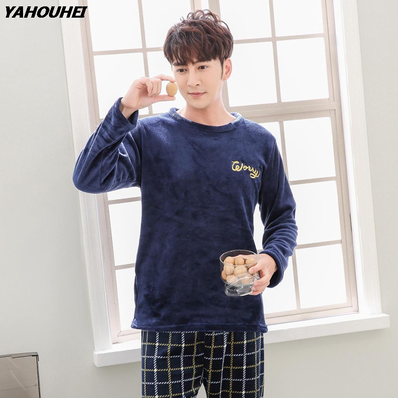 Casual Striped Thick Warm Flannel Pajamas Sets For Men 2018 Winter Long Sleeve Coral Velvet Pyjamas Male Homewear Lounge Clothes