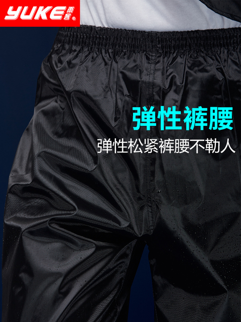 Adult Nylon Blue Raincoat Rain Pants Suit Set Waterproof  Hiking Biking Rain Coat Jacket Mens Sports Suits Capa De Chuva Gfit 3