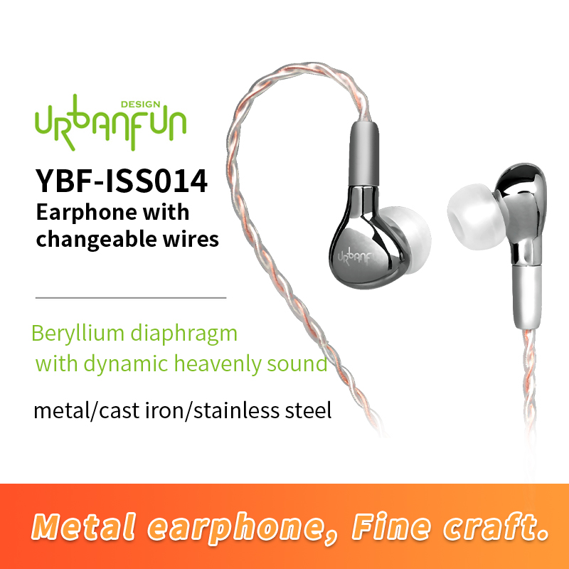 URBANFUN Earphones Headsets With Built-in Microphone 3.5mm In-Ear Wired Earphon E For Smartphones
