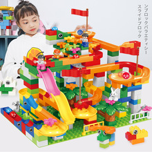 43-264 PCS Marble Race Run Block Compatible Duploed Building Blocks Funnel Slide Duplo DIY Bricks Toys For Children