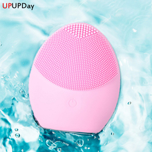 Facial Cleansing Brush Face Cleansing Brush Electric Facial Massager Silicone Brush Cleaner Sonic Vibration Deep Pore Cleaning цена и фото