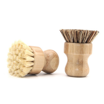 Useful High Quality Kitchen Cleaning Brush Sisal Palm Bamboo Short Handle Round Dish Brush Bowl Pot Brush Durable Cleaning Tool 1