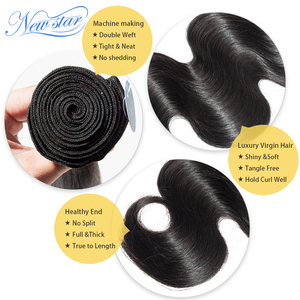 Image 4 - חדש כוכב שיער פרואני גוף גל 3 חבילות עם סגירת תחרה 100% לא מעובד בתולה שיער טבעי Weave הארכת ו 4x4 סגרים