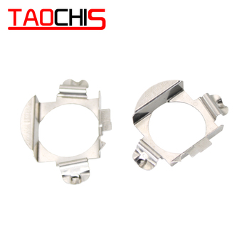 TAOCHIS Auto Accessories LED Headlight H7 Soket Adaptor Holder For Mercedes Benz B-Class/C-Class/ML Class Ford Edge Lamp Base image