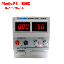 4KG professional linear laboratory power supply High precision 15V 5A switching adjustable DC power supply dual power supply(China)