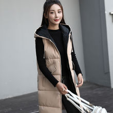Padded Long Vest Women Waistcoats Tank Top Contrast Color Pockets Sleeveless Warm Cotton Lining Hooded Outerwear Clothing Spring