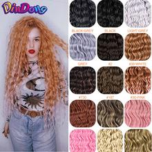 DinDong 32 #8243 Synthetic Ocean Wave African Braiding Hair Extension Deep Wave Bundles Synthetic Hair Weaving cheap High Temperature Fiber CN(Origin) Jumbo Braids 1strands pack Ombre