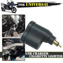 For BMW R1200GS R1250GS F850gs F750GS F800GS F650GS/700GS Motorcycle Power Adapter Dual USB Charger Cigarette lighter Waterproof