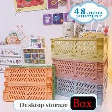 W & G Desktop pieghevole cestino portaoggetti in plastica giocattolo cosmetici rossetto gioielli scatola universale cestino portaoggetti organizzatore cinque colori