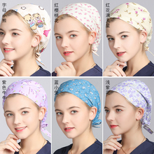 Operating Room Cap, Pure Cotton Tie Floret Universal Cap For Men And Women, Pattern Medical Nurses With Breath