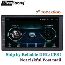 SilverStrong gps navigation radio