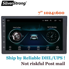 SilverStrong reproductor Android8.1 7'car