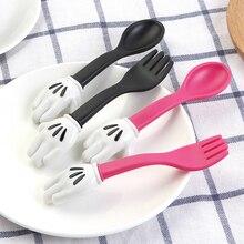 Детская ложка в форме руки+ вилка, посуда для кормления, детская ложка, посуда, нескользящая ручка, обучающая посуда, детская посуда