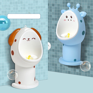 Baby Boy Potty Toilet Training Children Stand Vertical Urinal Boys Pee Infant Toddler Wall-Mounted Hook Potty Toilet(China)