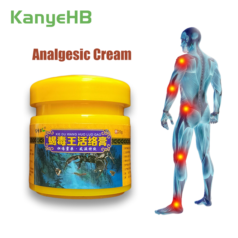 1pcs Joint Pain Cream Muscle Pain Ointment Neuralgia Acid Stasis Rheumatism Analgesic Chinese Medical Plaster S024