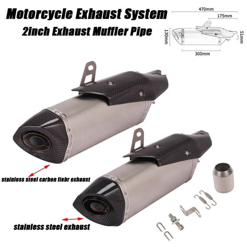 Мотоцикл из нержавеющей или углеродного волокна выхлопные глушители