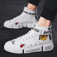 Autumn Hip Hop High Shoes Men's Air Force One AJ1 Korean-style Trend High State