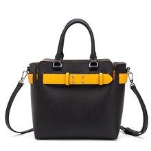 Женская кожаная сумка с ручками и ремнем, из мягкой кожи