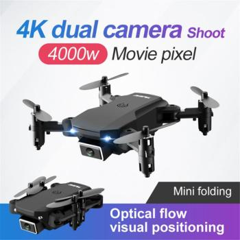 RC Quadcopter four-axis aircraft S66 mini folding drone dual camera high-definition aerial photography super longlife Airplane