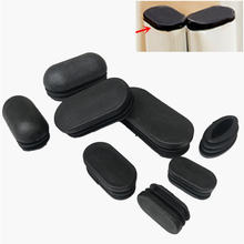 10 шт нескользящие накладки на ножки стола стула