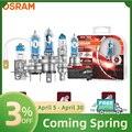 OSRAM Ночной выключатель лазер следующее поколение H1 H3 H4 H7 H8 H11 HB3 9005 HB4 9006 Автомобильная галогенная лампа для фар + 150%