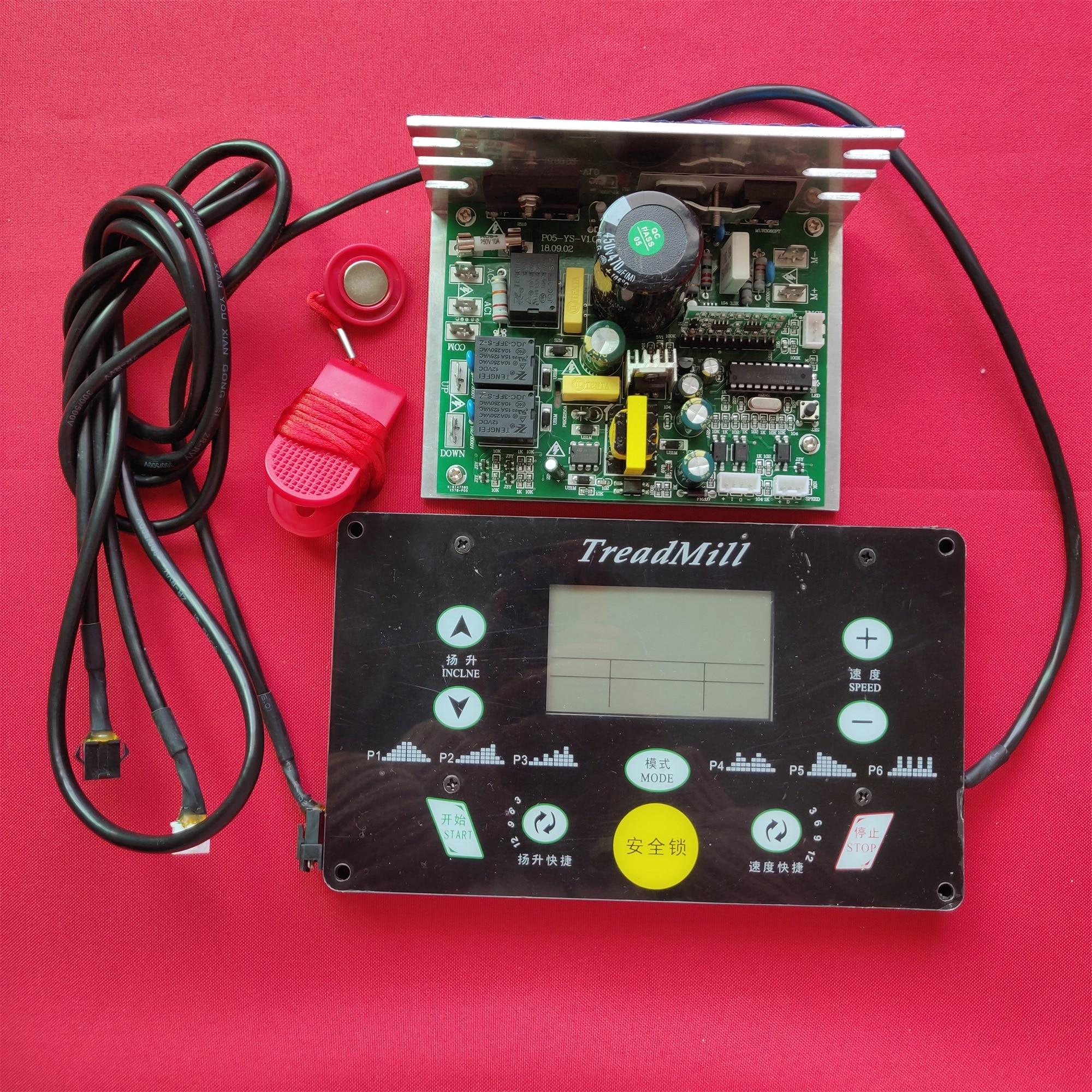 General Use Treadmill Circuit Board Treadmill Console Display Treadmill Motor Control Board Controller 1HP-2.0HP/1HP-4.0HP Motor