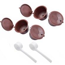 Многоразовая капсула для кофе для dolce-gusto машина горячего шоколада фильтр набор товары для домашнего сада
